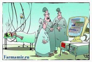 Герпес соверменная медицина