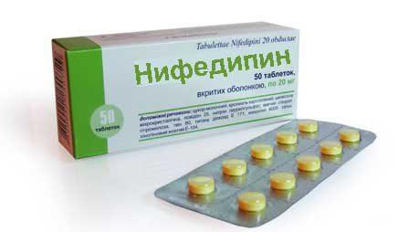Какие препараты снижают давление?
