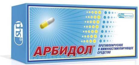Капли для иммунитета детские