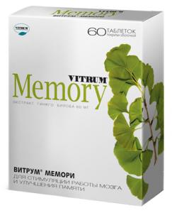 Лекарство от памяти для молодых