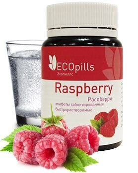 препарат eco pills raspberry