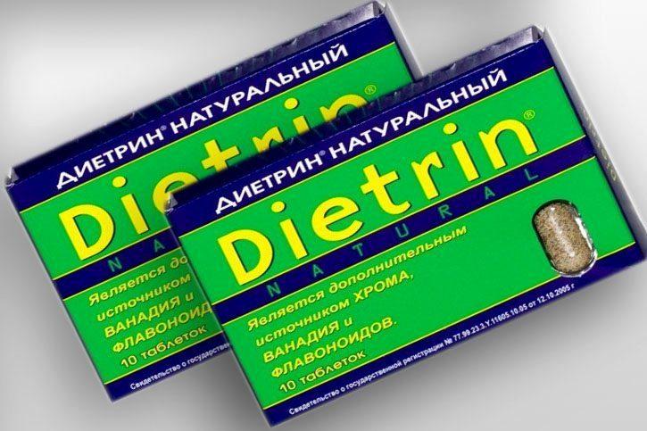 диетрин
