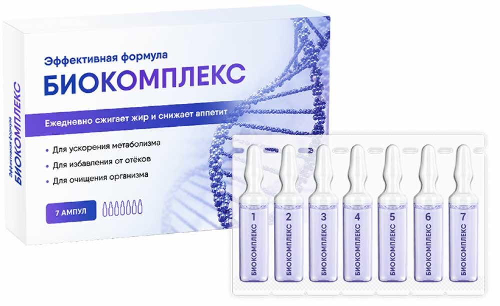 Средство для похудения Биокомплекс