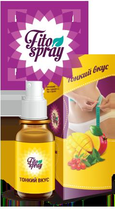 Fito Spray