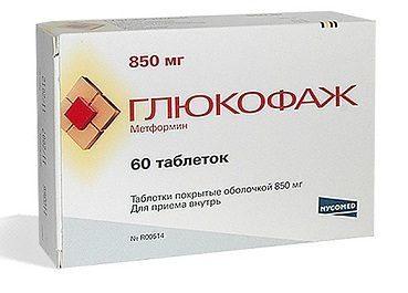 Глюкофаж таблетки