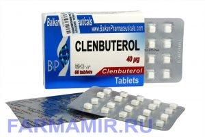 Кленбутерол в таблетках для похудения