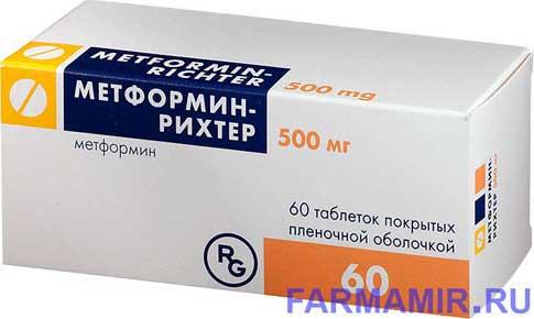 метфолрмин рихтер