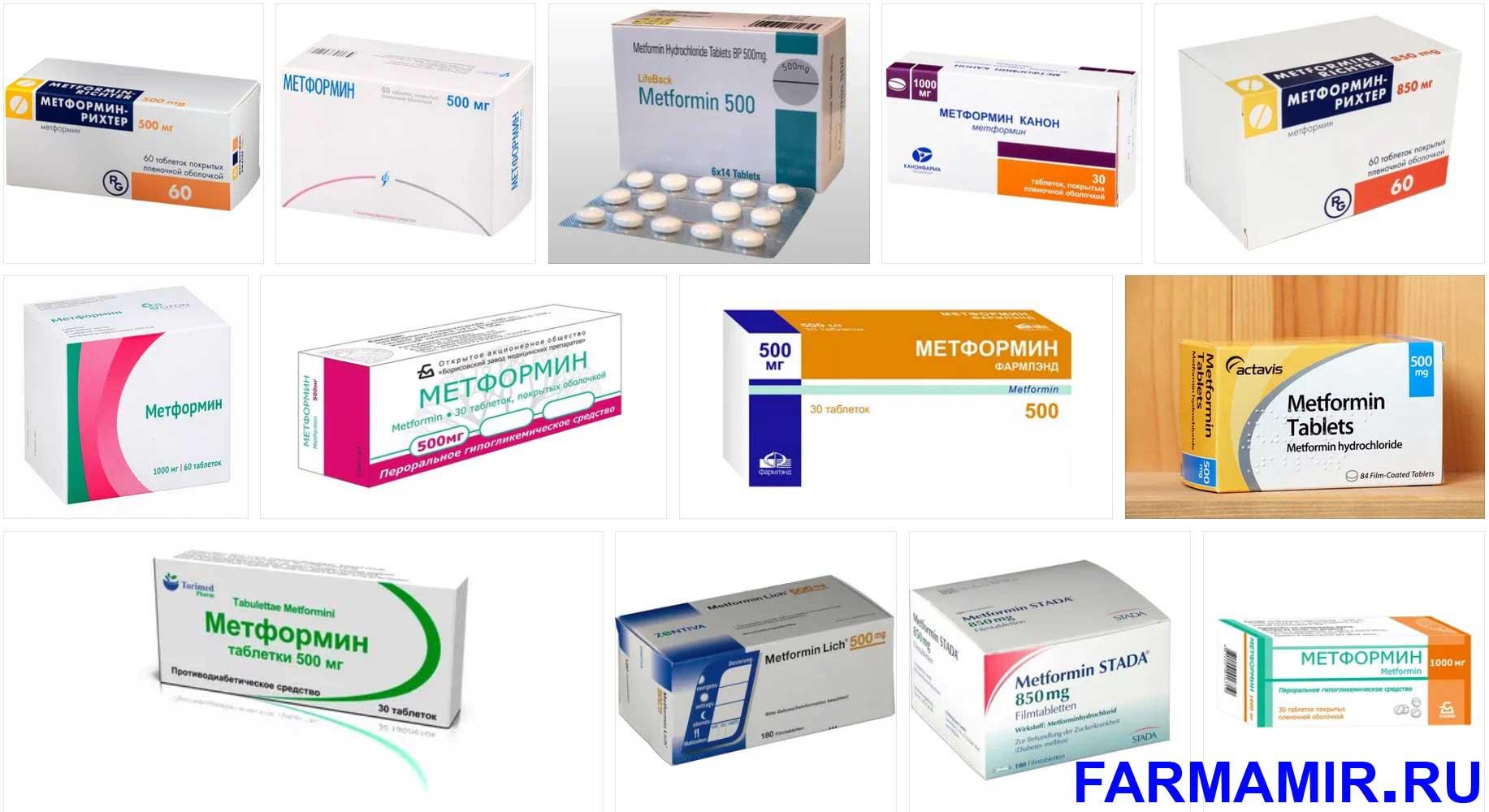 Сахароснижающие препараты для похудения