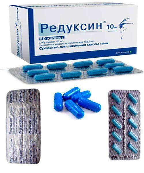 редуксин капсулы для похудения