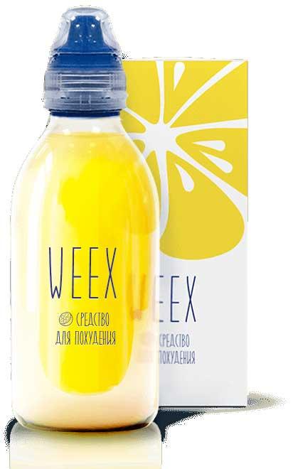 жиросжигающее средство weex