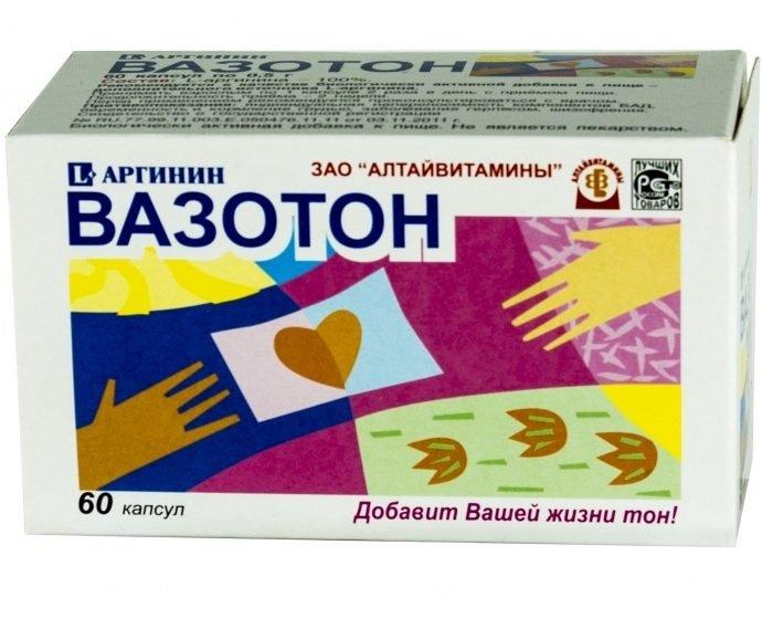 Вазотон (L-аргинин)