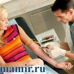 общий анализ крови из вены