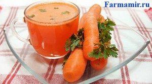 морковь пользя для здоровья