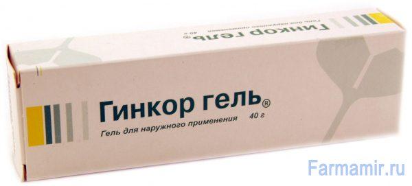 Дапоксетин цена в Новокуйбышевске , Сколько стоит виагра таблетки