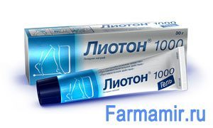 Лиотон 1000