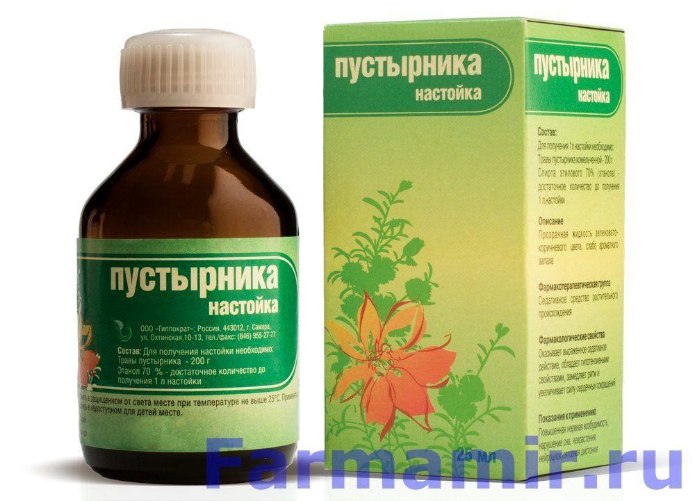Как приготовить настой пустирника от алкоголизма клиники по лечению алкоголизма днепродзержинск