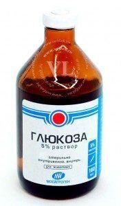глюкоза 5% лекарство от алкоголизма