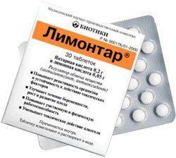 Лимонтар лекарство от алкоголизма