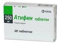 Атифин – таблетки