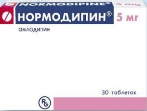 Нормодипин