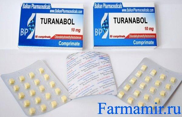 Туринабол какой фирмы лучше тестостерон энантат туринабол отзывы