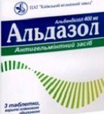 glistogonnie-lekarstva-dlya-lyudey