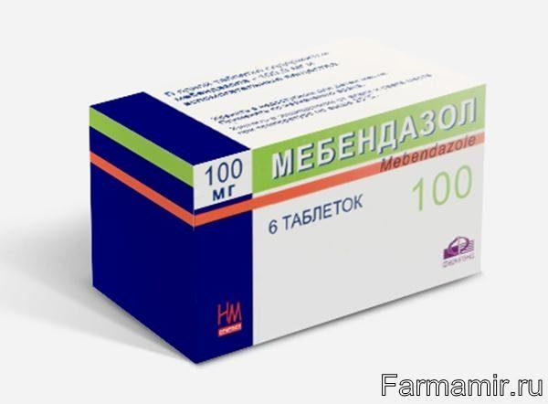 мебендазол от глистов