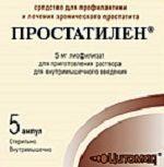 prostatilen-amp