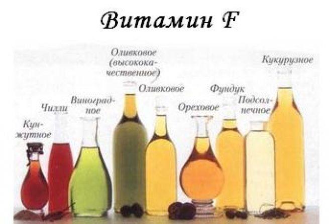Vitamin-F-v-rastitelnih-maslah