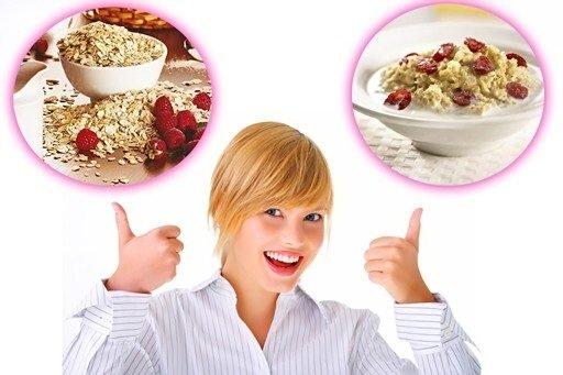 овсянная диета для похудения фармамир