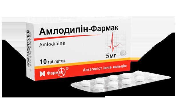 amlodipin-farmak