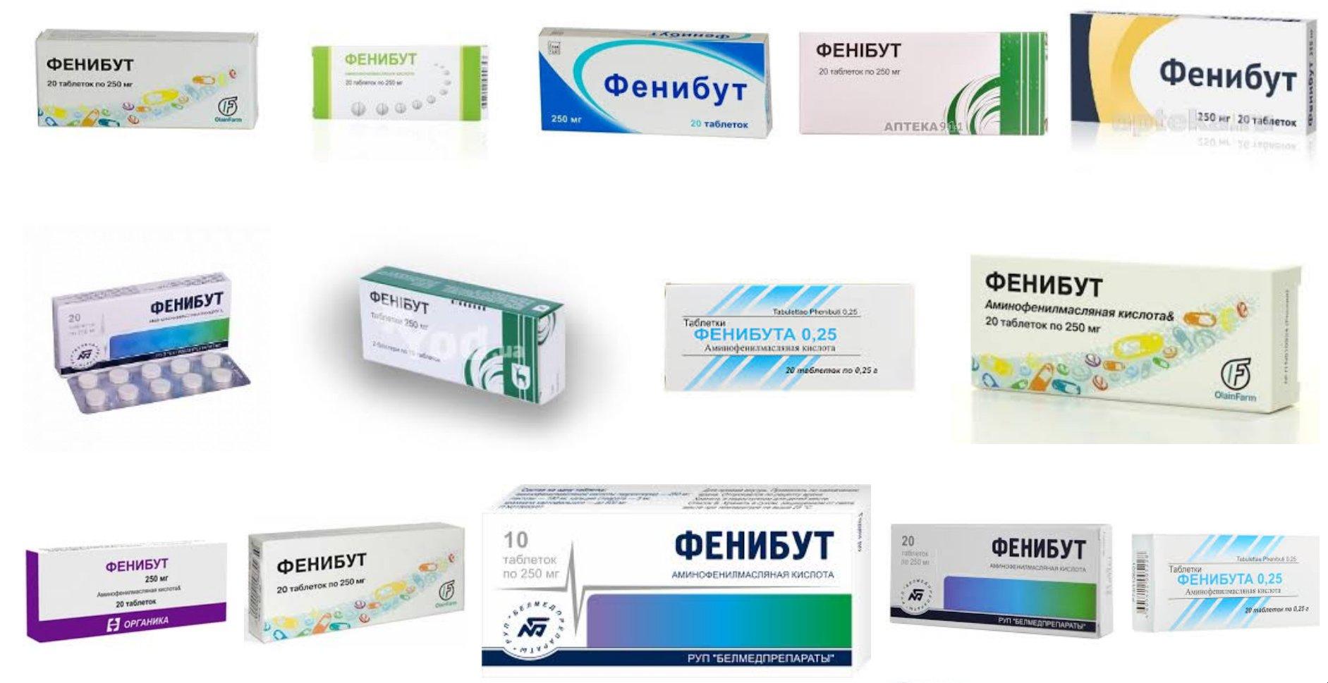 Таблетки Фенибут: инструкция по применению, цена, отзывы детей и взрослых. Показания к применению и аналоги || Через сколько начинает действовать фенибут у взрослого