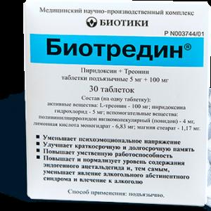 Биотредин — инструкция, применение, отзывы.