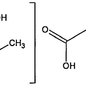 Мексидол — инструкция, применение, отзывы
