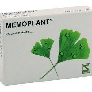 Мемоплант, возвращающий память и продлевающий жизнь