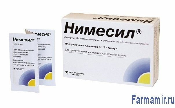 Нимесил-604x372
