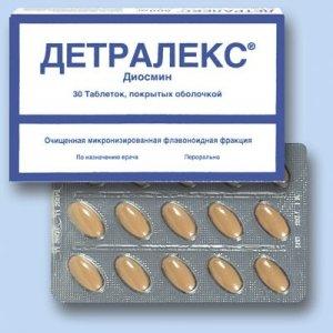 нормовен инструкция по применению таблеток - фото 11