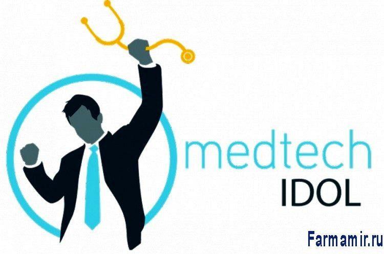 MedTech Innovator 2015