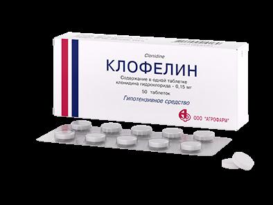 klofelin_rus