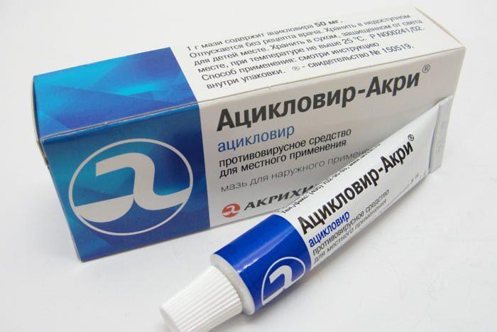 aciklovir_0
