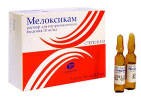 Meloksikam-2