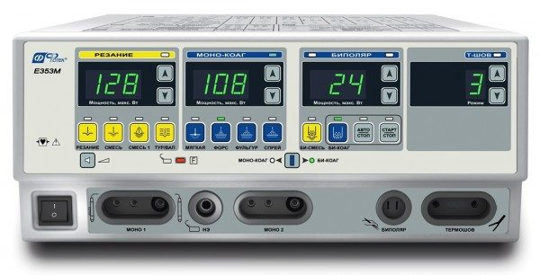 Аппараты для радиоволновой терапии Сургитрон и Фотек