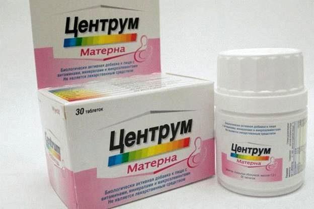 при нормально протекающей беременности в этом сроке показан прием витаминных комплексов