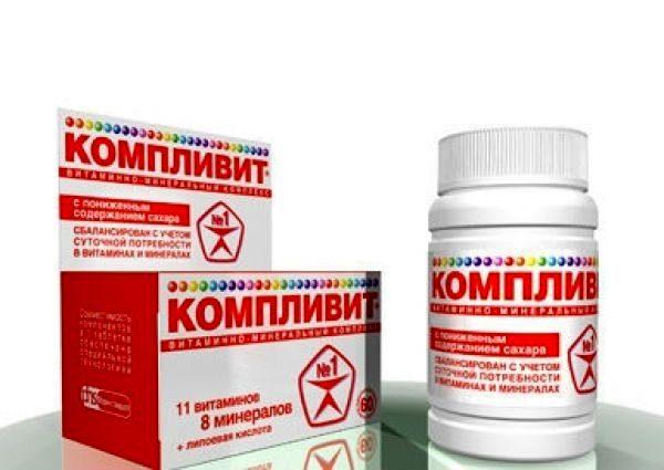 Витамином В9 можно насыщать организм рядом цитрусовых