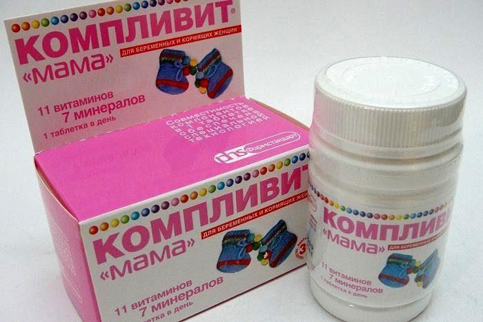 витамины и минералы на 11 неделе беременности