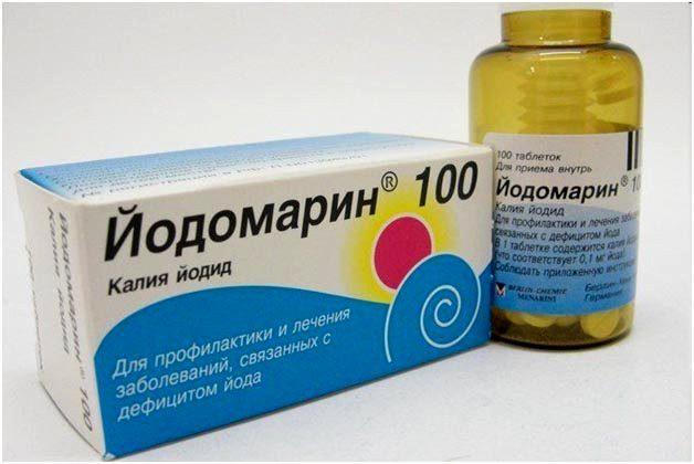 витамины для беременных йодомарин