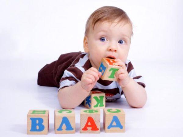 Играйте с малышом
