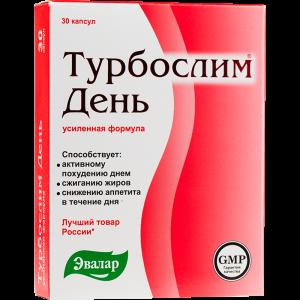 Капсулы для похудения Эвалар «Турбослим День»