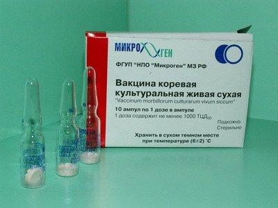 Прививка АКДС. Основные осложнения