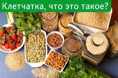 Продукты для профилактики и лечения дисбиоза